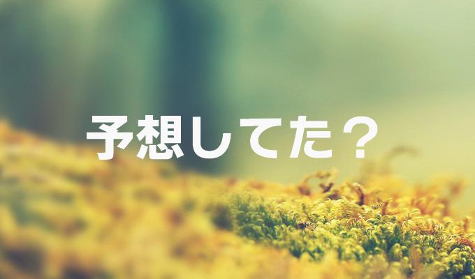 島津 製作所 株価